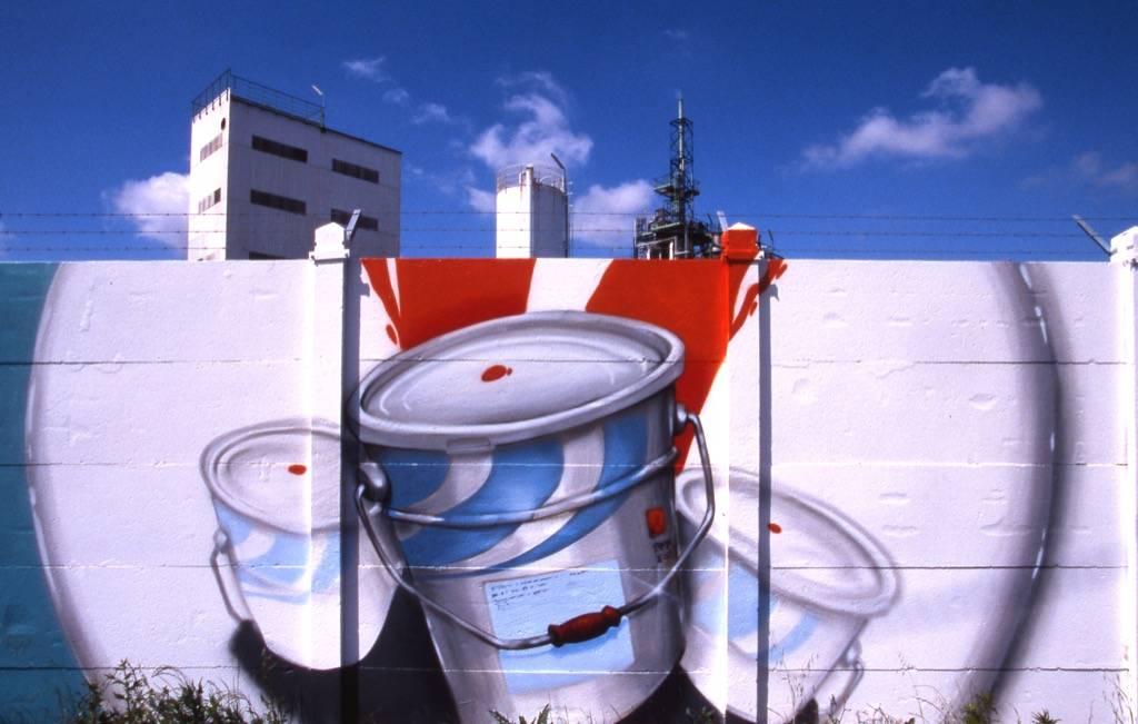 Fresque Murale de la Chimie pour l'usine Arkema à Pierre-Bénite en France.