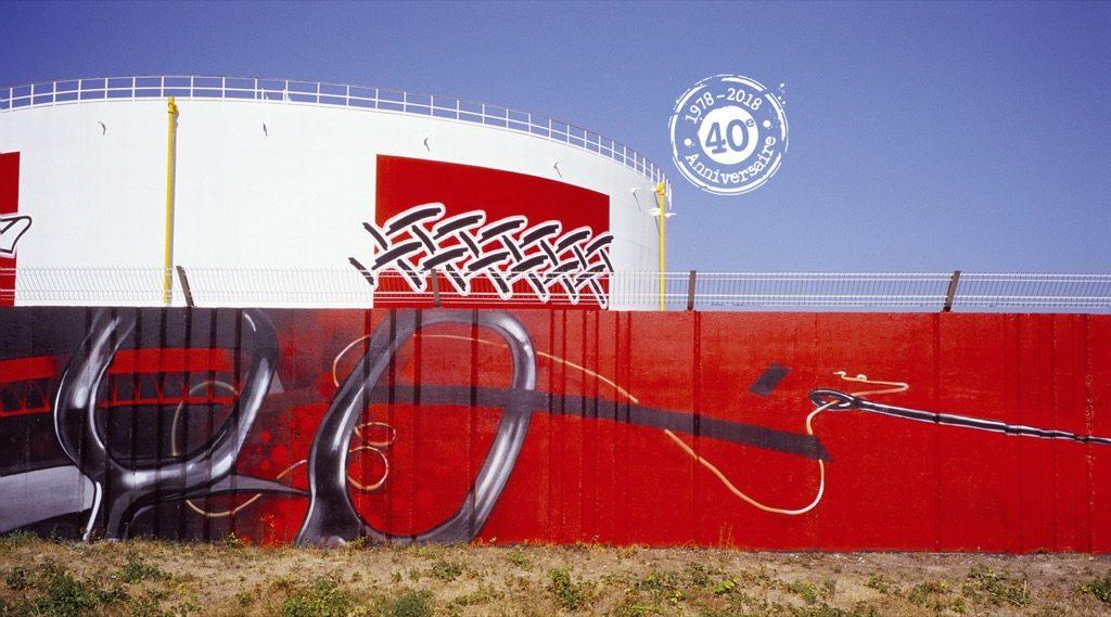 Raffinerie Total - Feyzin (vue d'ensemble) - France
