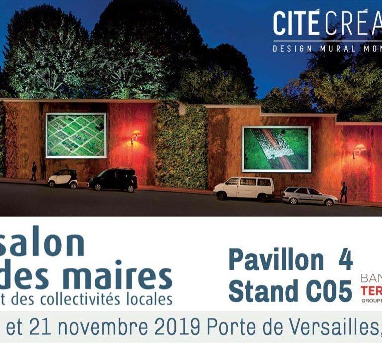 Salon des Maires de France et des collectivités locales